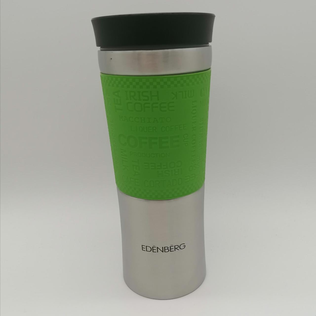 Термокружка Edenberg EB-633-3 кружка-термос 480 мл зелена
