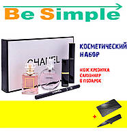 Косметический набор Chanel, Женский Подарочный набор Chanel 5в1 (Духи 2 вида, Помада, Тушь, Карандаш