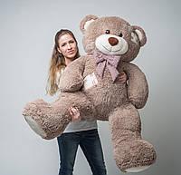 Плюшевий ведмедик з латками Mister Medved 150 см Капучіно