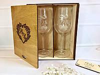 """Бокалы для вина с гравировкой""""Вечность"""" в деревянной коробке """"Сердце"""" (дуб)"""
