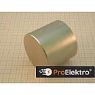 Неодимовый  магнит 70*60 ( сила 350 кг ) Польша N42, фото 3