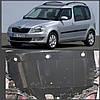 Захист двигуна Skoda ROOMSTER 2006- (двигун+КПП+радіатор)