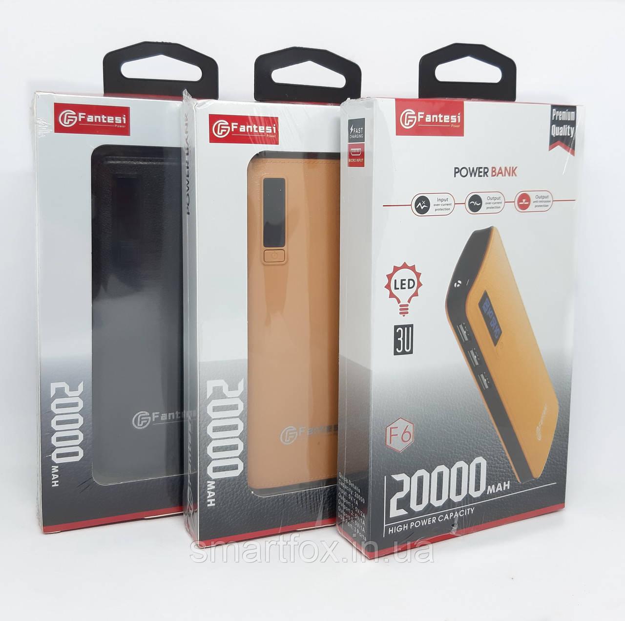 Power bank FANTESI F6 20000mAh  универсальная мобильная батарея