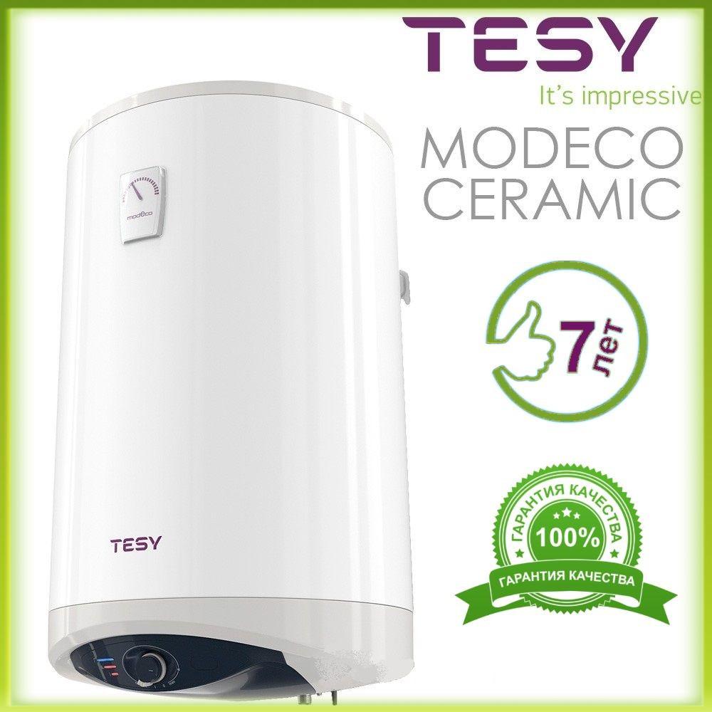 Бойлер с сухим тэном TESY ModEco Ceramic 50-80-100-120-140 л.