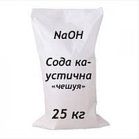 Сода каустична луска (натрій гідроксид луска)