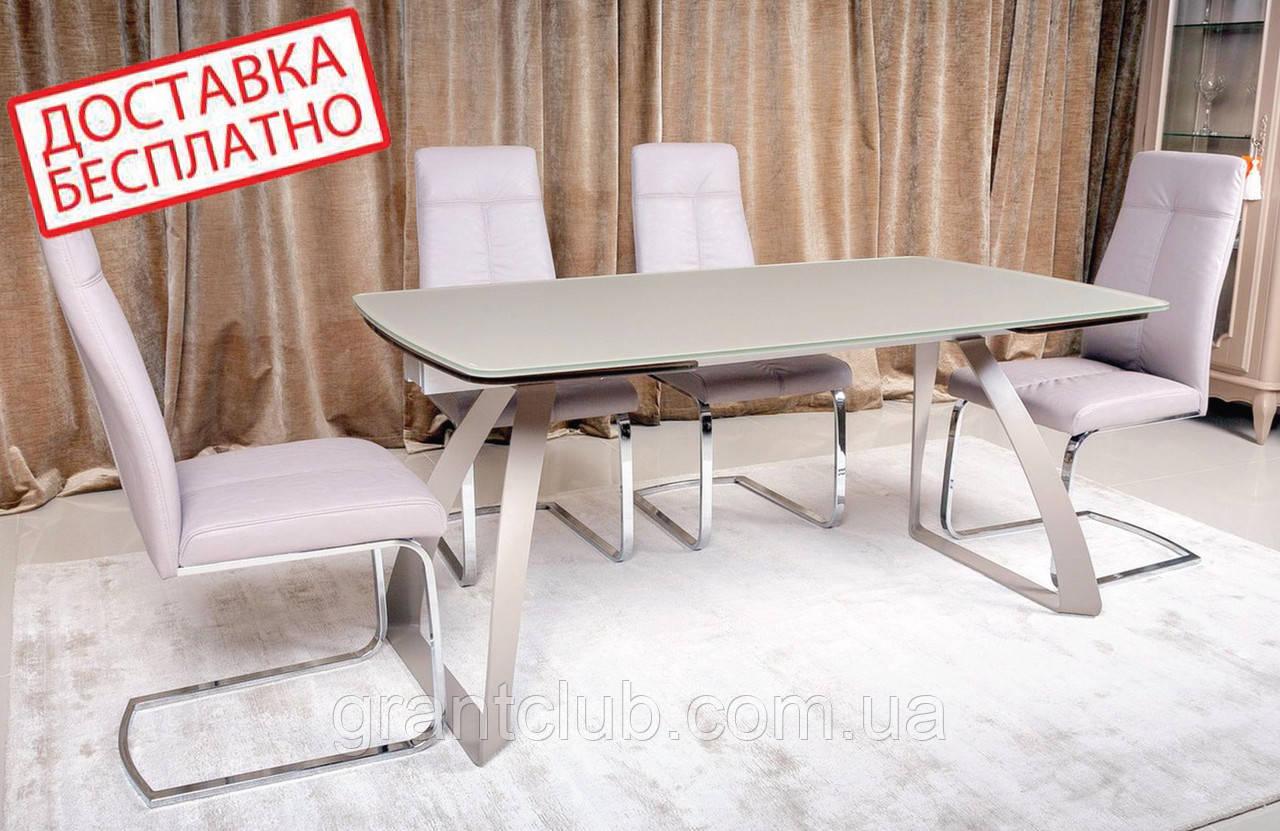 Розкладний стіл LONDON 160/240*90 матове скло мокко Nicolas (безкоштовна адресна доставка)