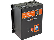 Logicpower LPT-W-5000RD