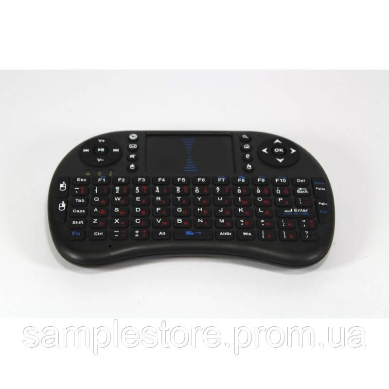 Клавиатура беспроводная wireless MWK08/i8 + touch
