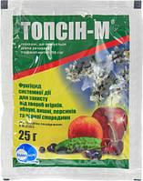 Топсин-М 25 г, оригинал