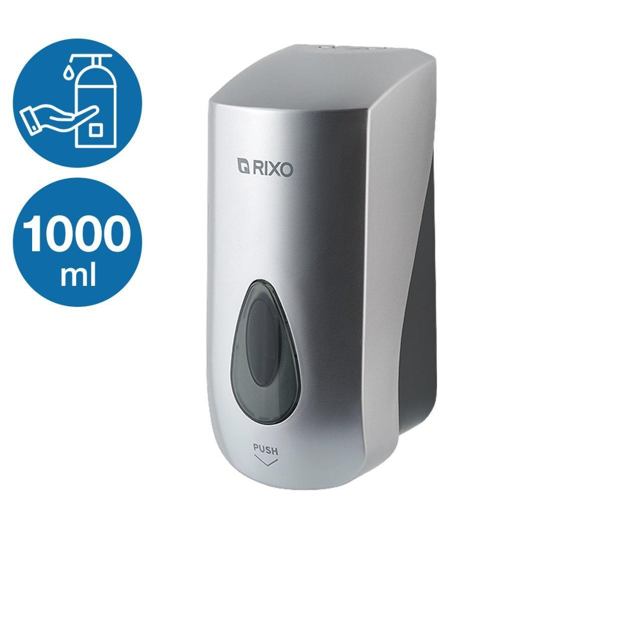 Дозатор жидкого мыла нажимной 1000 мл Rixo Maggio S068S серебристый пластиковый диспенсер настенный