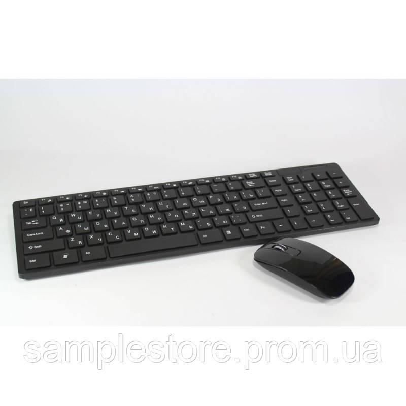 Беспроводная клавиатура + Мышка wireless UKC06