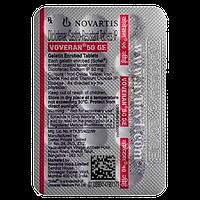 Воверан (Диклофенак) 50 мг / Voveran / Novartis / Индия / 15 табл в 1 блистере