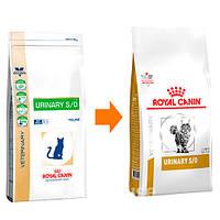 Royal Canin Urinary Feline S/O сухой лечебный корм для кошек 3.5КГ