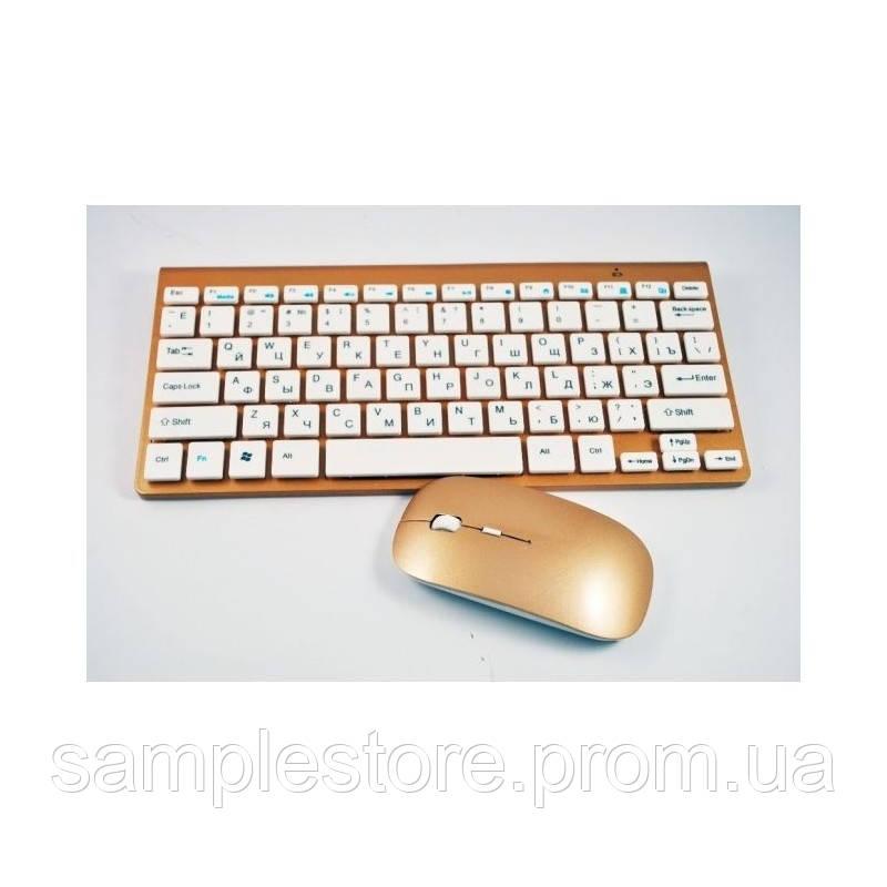 Клавиатура + Мышка wireless 908