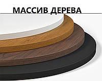 Круглые столешницы из массива натурального дерева для кафе и ресторанов