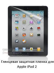 Глянцевая защитная пленка на Apple iPad 4 9.7 2012