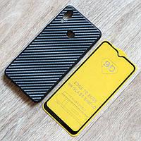 Комплект чехол Wicker Gradient и стекло Full Glue для Samsung Galaxy A10S (SM-A107) (черный)