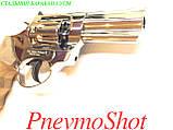 "Револьвер під патрон Флобера Ekol Viper 3"" chrome (дер), фото 7"