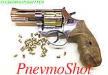 "Револьвер під патрон Флобера Ekol Viper 3"" chrome (дер), фото 2"