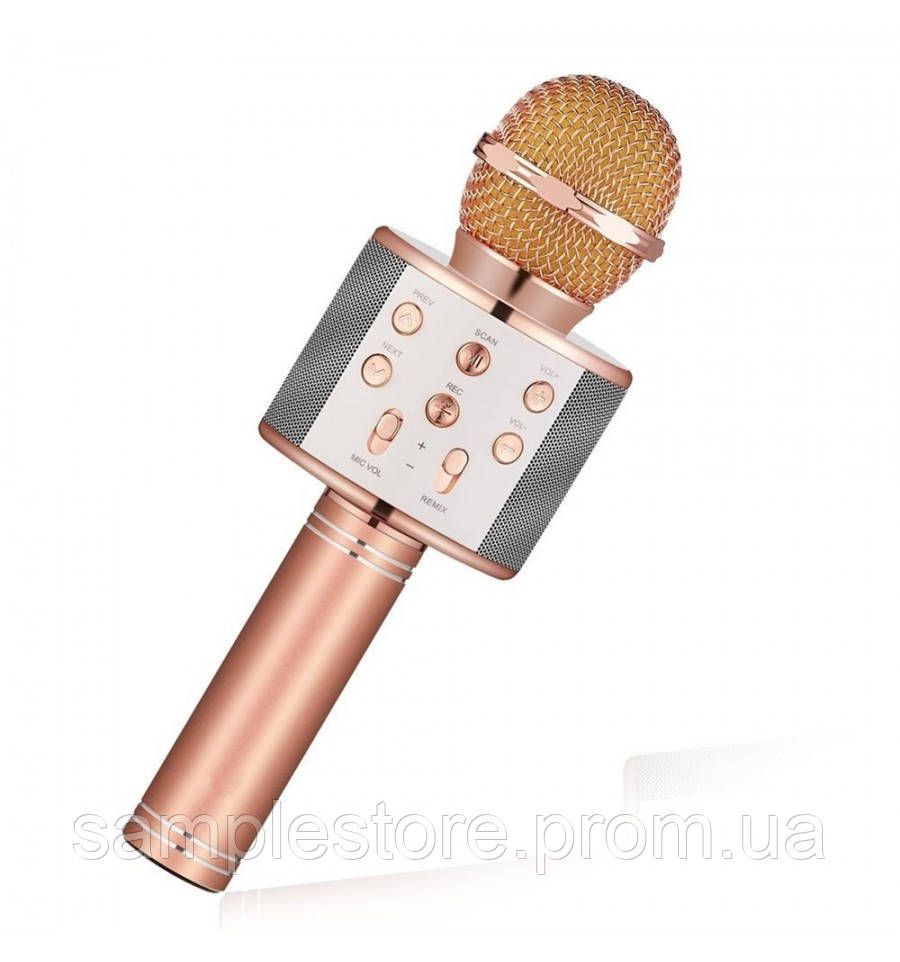 Микрофон караоке WSTER WS-1688 Rose Gold