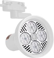 ElectroHouse LED светильник трековый 25W белый со сменной лампой.