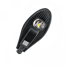 ElectroHouse LED світильник вуличний 50W 6500K 4500Lm IP65