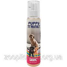 Спрей для привчання цуценят і собак до туалету Savic Puppy Trainer Савік паппи трейнер, 200 мл