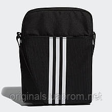 Сумка-органайзер Adidas Organizer Style FM6881 2020