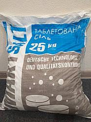 Соль таблетированная (пищевая) Smartsalt - 25 кг