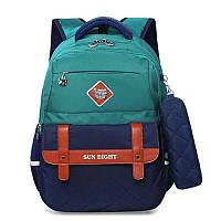 Школьный рюкзак с пеналом и ортопедической спинкой | портфель ранец для мальчика 7-10 лет