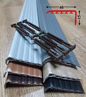 Накладка антискользящая прорезиненная на самоклеющейся основе 15х40, длина 1,35 м
