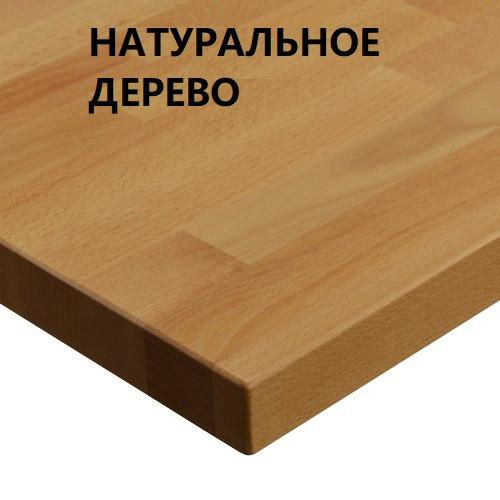 Столешницы из натурального чистого дерева на кухню