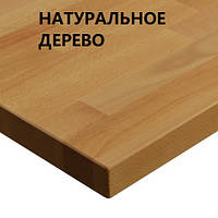 Столешницы из натурального чистого дерева на кухню, фото 1