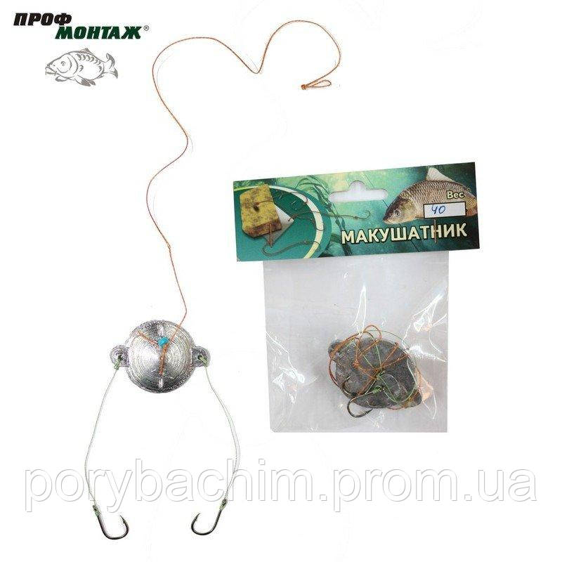 Макушатник оснащенный кф (свинец) круглый 40г