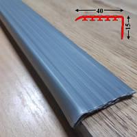 Накладка антискользящая прорезиненная на самоклеющейся основе 15х40, длина 1,35 м Тёмно-серый