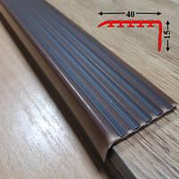 Накладка антискользящая прорезиненная на самоклеющейся основе 15х40, длина 1,35 м Коричневый