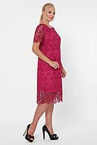 Нарядное женское платье из кружева  марсала с 52 по 58 размер, фото 3