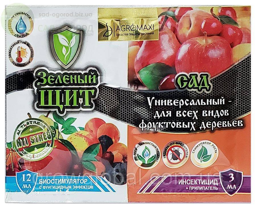 Инсектицид с биостимулятором «Зеленый щит для моркови и свеклы» 12 мл + 3 мл, оригинал
