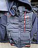 Детская куртка оптом на 3-4-5-6-7 лет