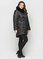 Женская зимняя удлиненная куртка Мариза черный милитари