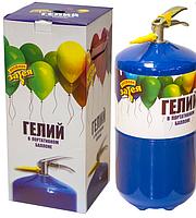 Гелий для воздушных шаров
