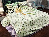 Комплект постельного белья евро бязь 100% хлопок