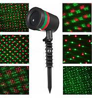 Уличный лазерный проектор LASER Shower Light 908 8001