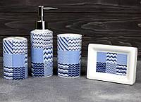 Набор аксессуаров для ванной Stenson R22686-1 Полоски 4 предмета