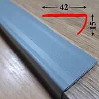 Угловая антискользящая резиновая накладка 15х42 на самоклеющейся основе 0,9 м, Тёмно-серый