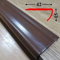 Угловая антискользящая резиновая накладка 15х42 на самоклеющейся основе 0,9 м, Коричневый