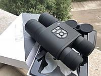 Прибор ночного видения B8X 8X52 мм цифровой биноколь