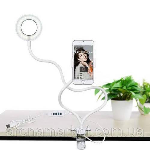 Кільцева лампа з держателем Professional Live Stream, селфи-кільце – білий