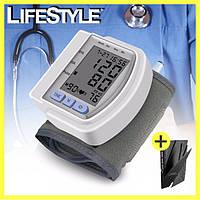 Цифровой тонометр Automatic Blood Pressure / Автоматический тонометр на запястье + Подарок