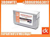 Аптечка сертифицированная автомобильная АМА-1